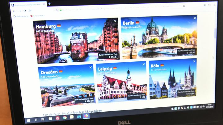Голландская booking.com оспорила в суде огромный штраф ФАС