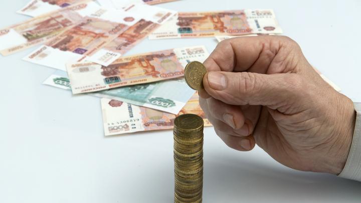ЦБ: россияне теряют в финансовых пирамидах в среднем 50-100 тысяч рублей