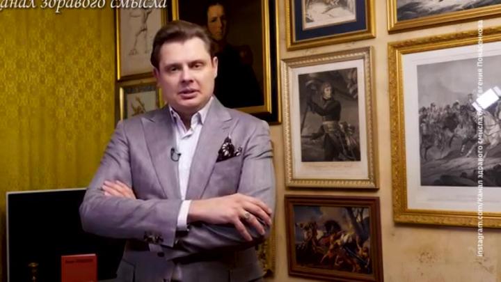 Суд отклонил иск доцента Соколова к Понасенкову