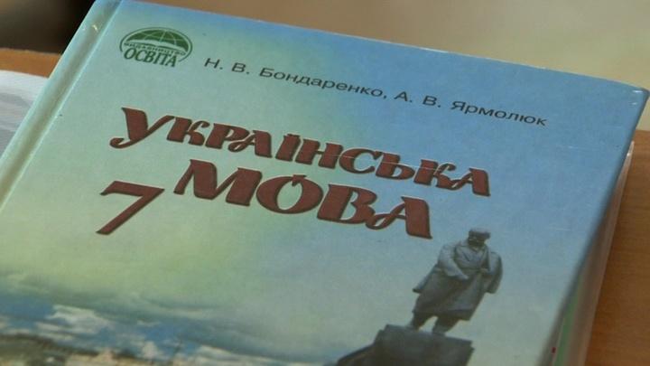 Культурный шок: как украинцы перейдут на латиницу