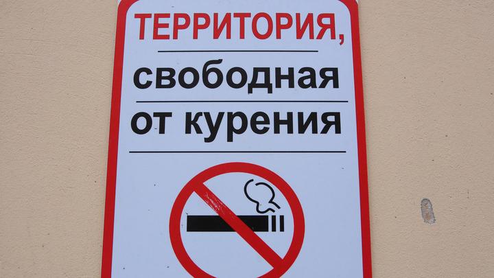 Бразилия возобновит поставки табака в Россию