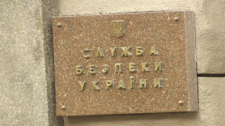 """Его звали Джигурда: СБУ заявила о разоблачении """"агента ФСБ"""""""