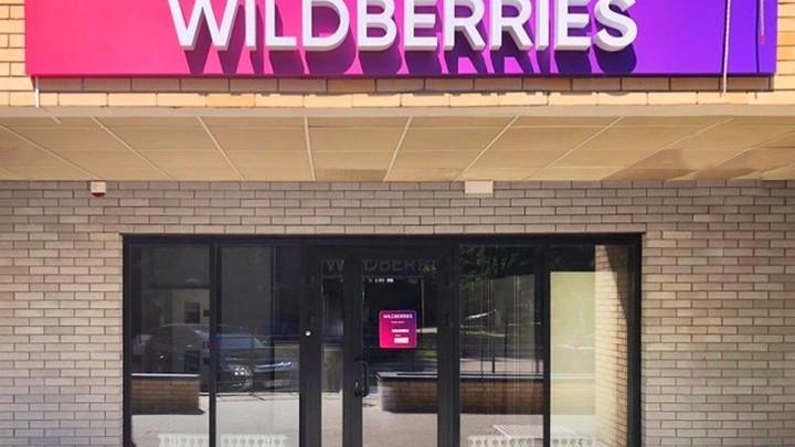 Wildberries запускает прямые продажи товаров от зарубежных поставщиков