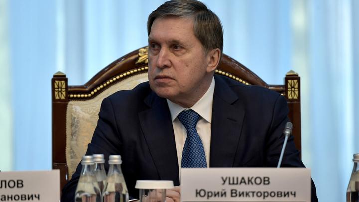 Посла США пригласили к помощнику российского президента