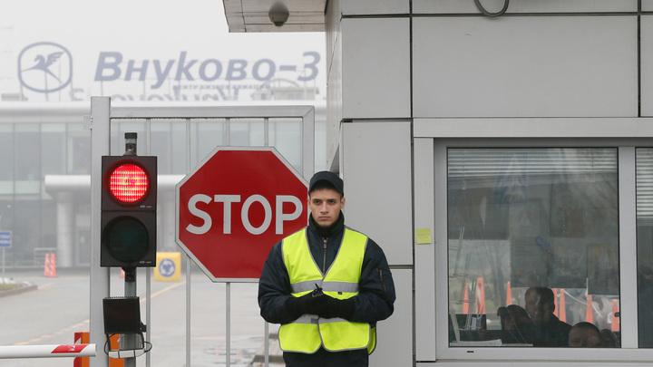 Прокуратура предостерегает от несогласованной акции во Внукове