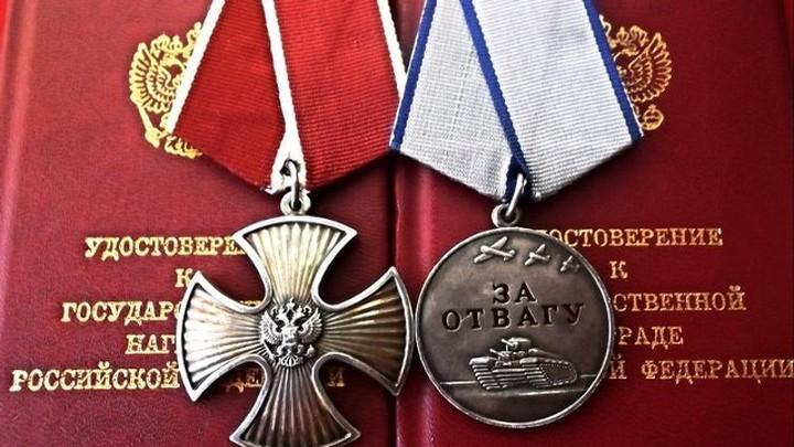 Путин наградил Орденом мужества посмертно гражданку Австрии Марию Лангталер