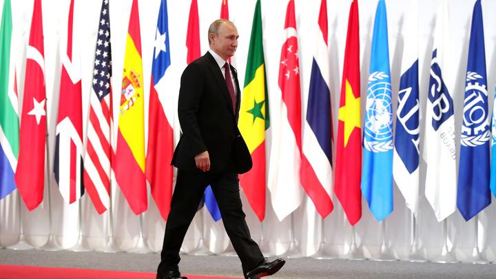G20 и другие саммиты: планы Путина