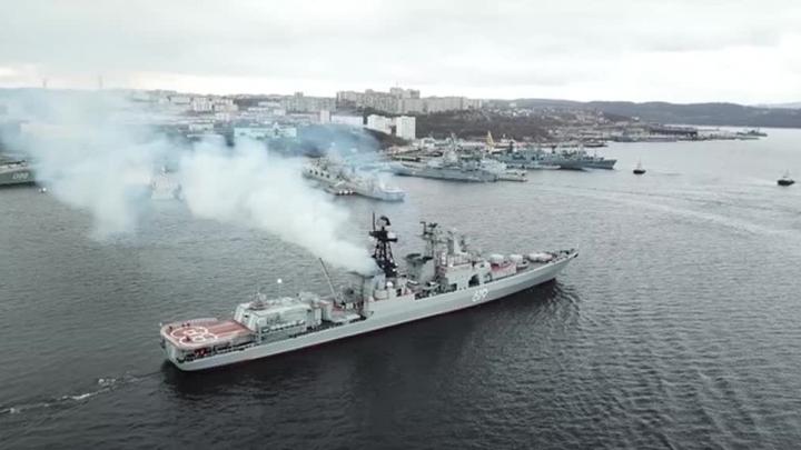 """Североморск"" следит за кораблями НАТО в Норвежском море"