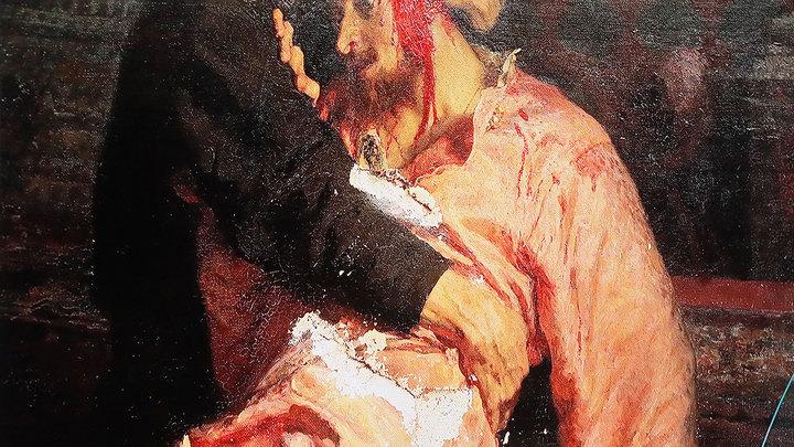 Вандал порвал картину Репина из-за крови