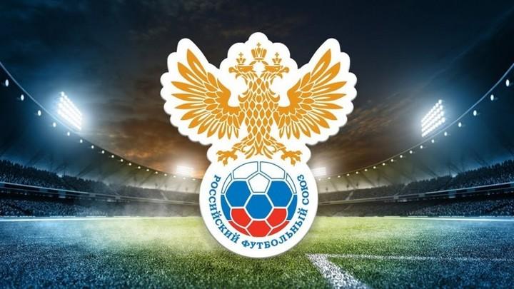 Исполком РФС отменил переходные матчи