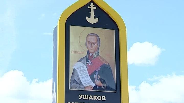 Мощи адмирала Ушакова доставили в Казанский кафедральный собор Петербурга
