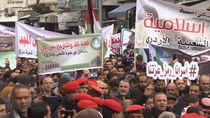 Иорданцы протестуют против решения США по Голанским высотам