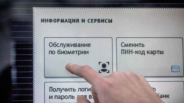 """""""Не вестись на удобство"""": Касперская усомнилась в безопасности биометрии"""
