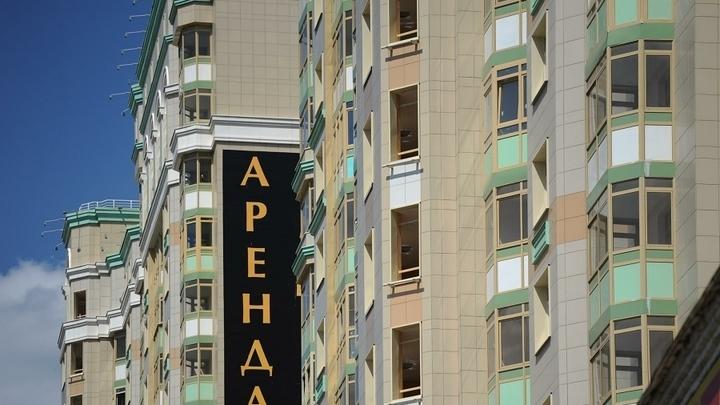 В России решили усилить контроль за арендой квартир