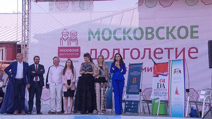 """Проект """"Московское долголетие"""" возвращается в офлайн"""