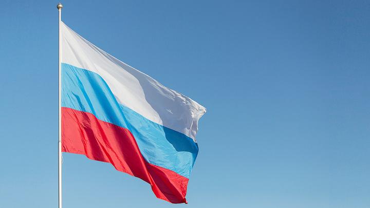 Лавров: Россия – один из ключевых гарантов многополярного мироустройства
