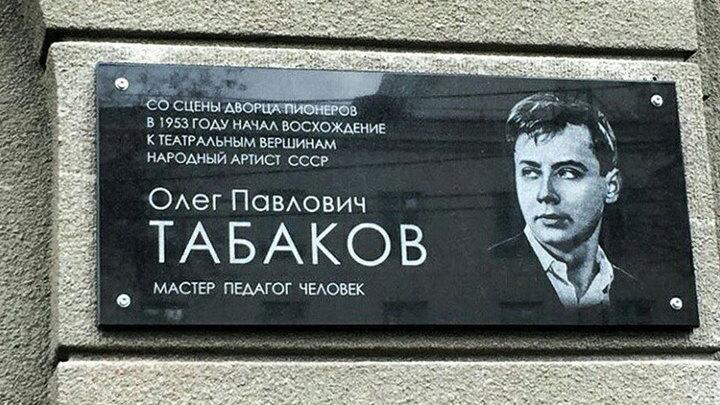 В Саратове появились памятник и сквер Табакова