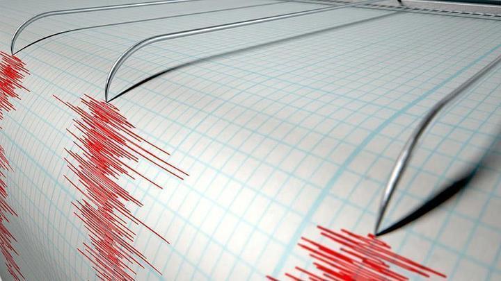 Около Новой Зеландии произошло землетрясение