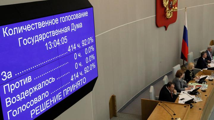 В России ужесточили наказания за нарушение деятельности иноагентов