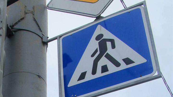 В Москве пешеходов чаще сбивают по вторникам