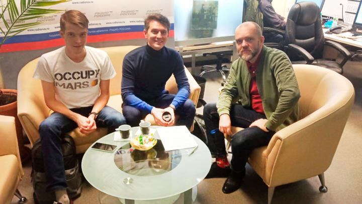 Тимур Лабутин, Александр  Закускин и Дмитрий Конаныхин