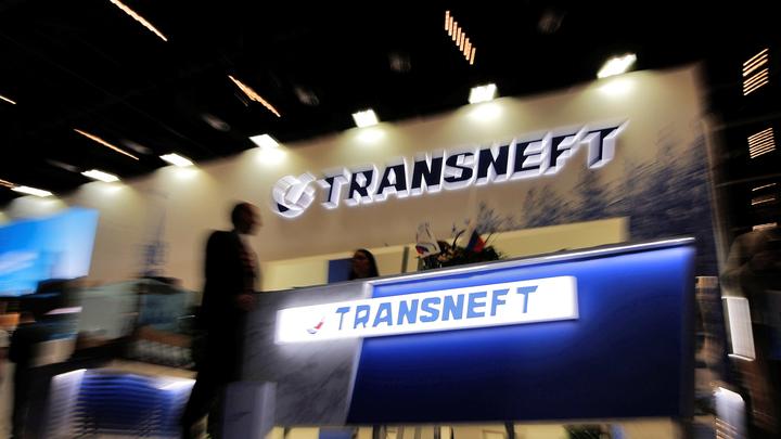 """Главный инженер """"Транснефти"""" продал коммерческую тайну за 400 миллионов"""