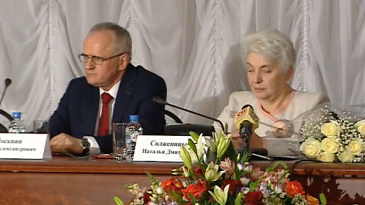 Литературную премию Солженицына впервые присудили музейным работникам