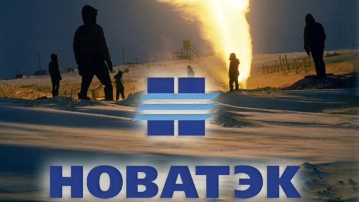 """Топ-менеджера конкурента """"Газпрома"""" выпустили под залог"""