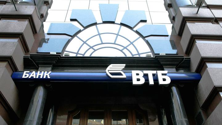 Банки предупредили о повышении ставок по вкладам и кредитам