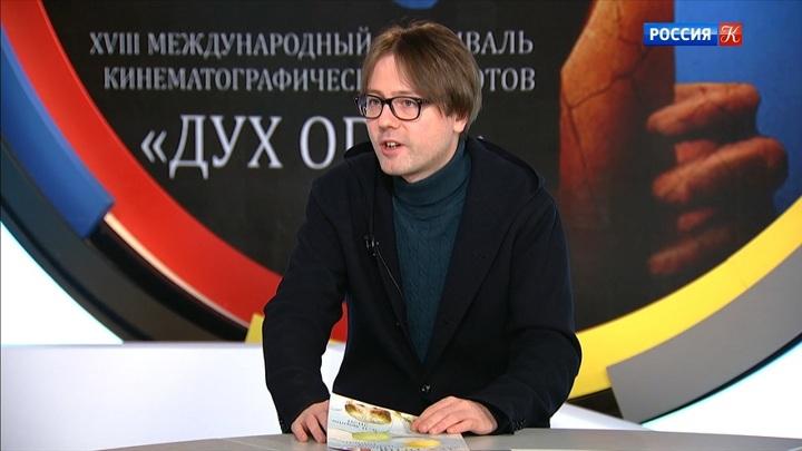 Интервью с Борисом Нелепо, председателем отборочной комиссии фестиваля «Дух огня»
