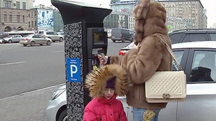 8 марта в Москве можно парковаться бесплатно