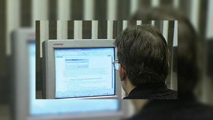 В России отмечается День Интернета