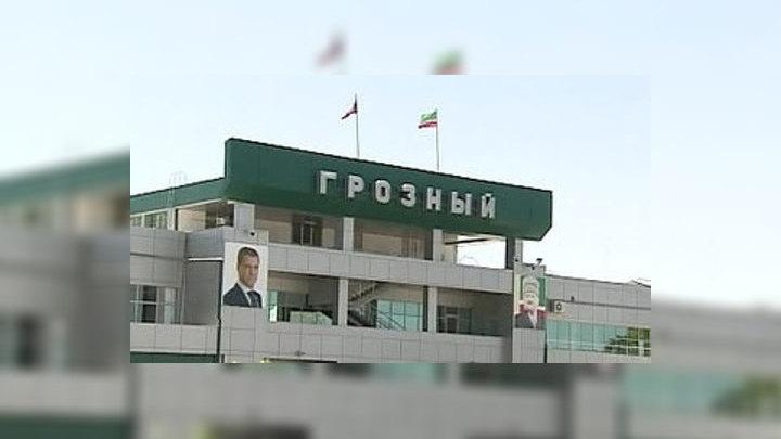 Путин присвоил аэропорту Грозного имя Ахмата Кадырова