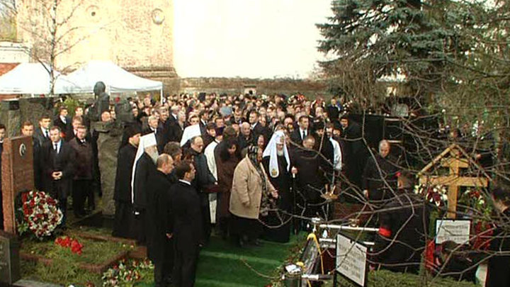 Бывший премьер-министр похоронен на Новодевичьем кладбище