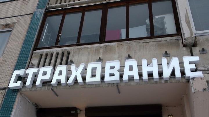 ФАС заявила о запрете навязывания страховки в обмен на кредит банка