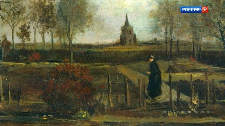 Украденная из музея картина Ван Гога была арендована для выставки
