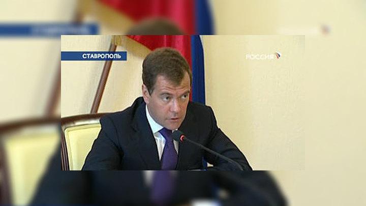 Медведев: желание Киева вступить в Евросоюз и НАТО эфемерно