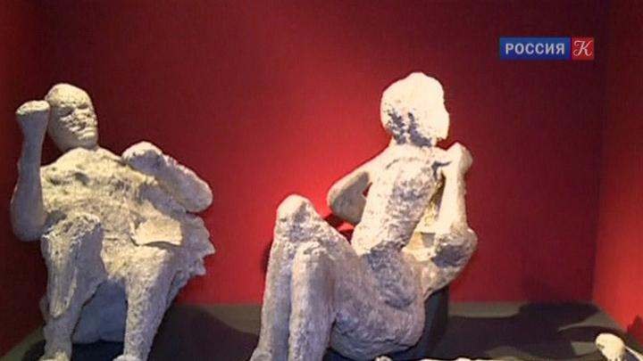 Последний день Помпеи в Британском музее