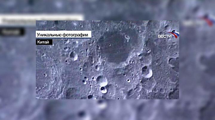 В Китае представлен снимок Луны, полученный с борта первого в стране космического аппарата для исследования естественного спутника Земли Чанъэ-1