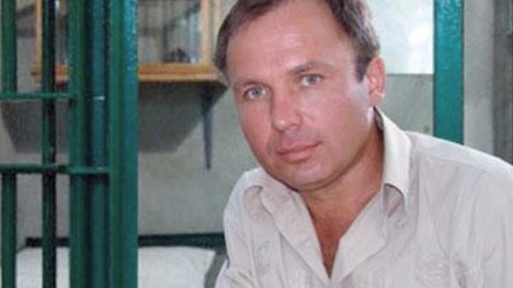 Константину Ярошенко назначено лечение