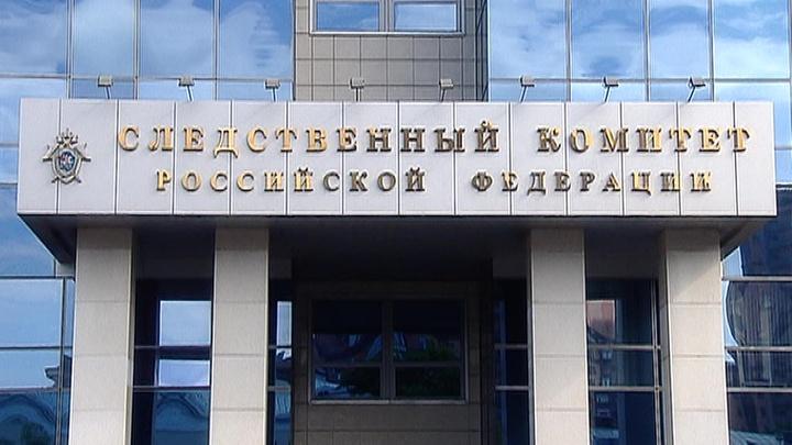 СК прокомментировал информацию о бомбе в казанской школе