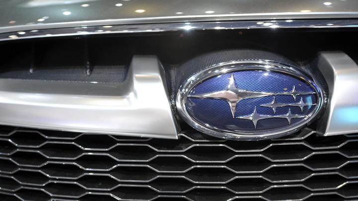 Subaru остановила завод в США из-за нехватки полупроводников
