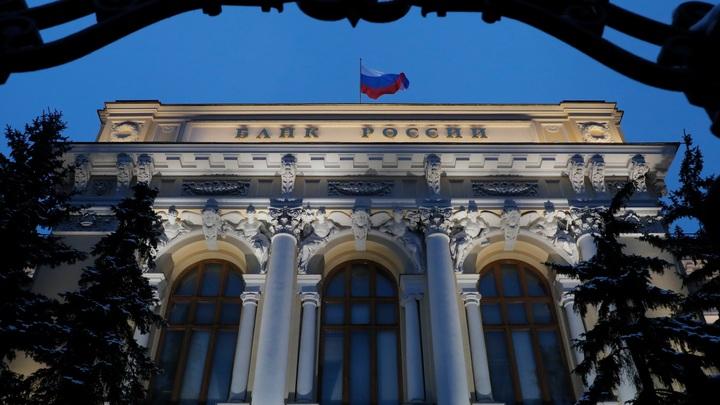 Банк России: биржевой инвестор вправе выбирать счет для вывода доходов