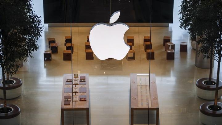 Apple подала в суд на ФАС из-за штрафа на 900 миллионов рублей
