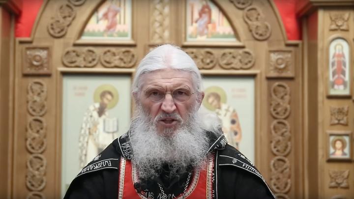"""Бывшего схимонаха Сергия перевели в """"Матросскую тишину"""""""