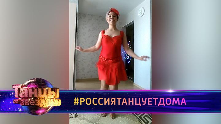 #РОССИЯТАНЦУЕТДОМА: В Джайве лучшая Марина Мальцева