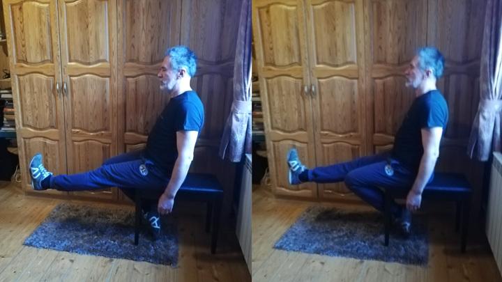 Упражнение 15