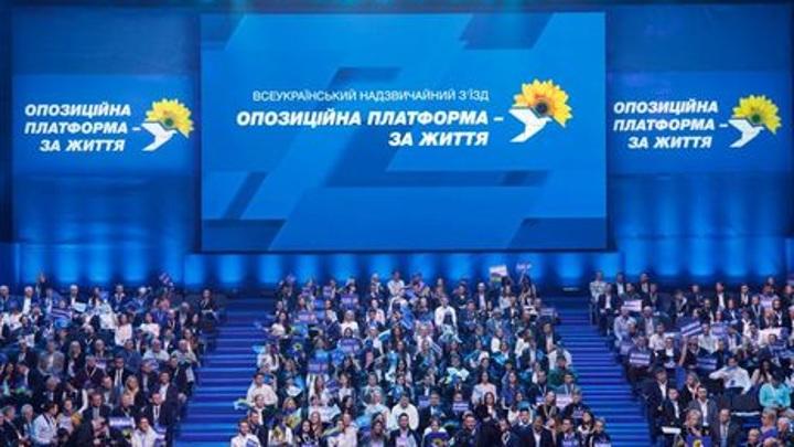 """Партия """"ОПЗЖ"""" заявила, что продолжит политическую деятельность"""
