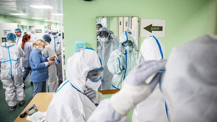 В России за сутки выявлено более 22,5 тысячи больных ковидом