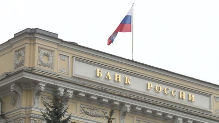 Итоги сентября: рубль упал, отток капитала вырос, резервы снизились